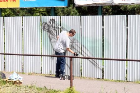 Foto: Vitajte v Prievidzi - sprejeri skrášlili plot 1