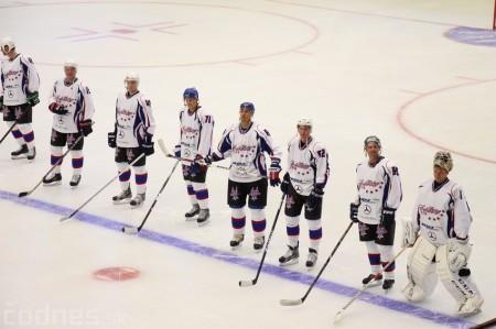 Foto a video: Exibičný hokejový zápas MšHK Bulldogs Prievidza a hviezdy NHL a Slovenska 52