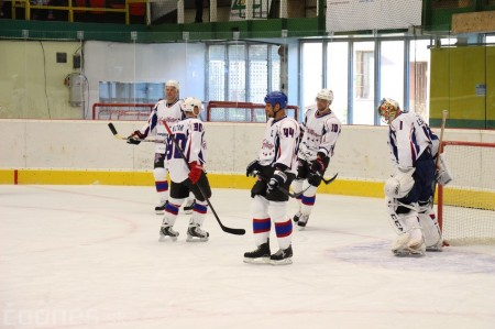 Foto a video: Exibičný hokejový zápas MšHK Bulldogs Prievidza a hviezdy NHL a Slovenska 67