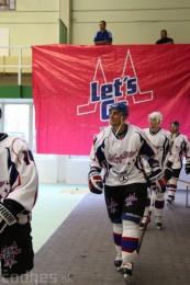 Foto a video: Exibičný hokejový zápas MšHK Bulldogs Prievidza a hviezdy NHL a Slovenska 83