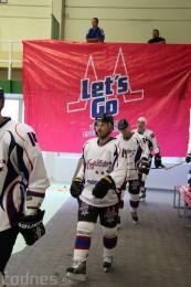 Foto a video: Exibičný hokejový zápas MšHK Bulldogs Prievidza a hviezdy NHL a Slovenska 85
