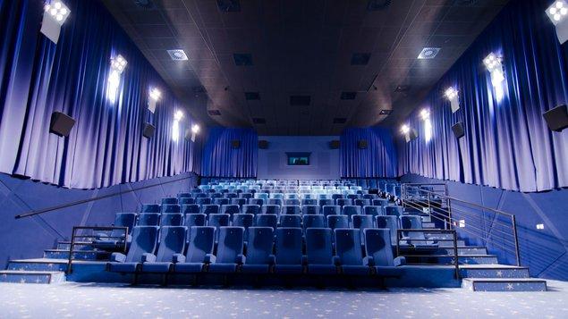 Multikino Ster Century Cinemas Prievidza