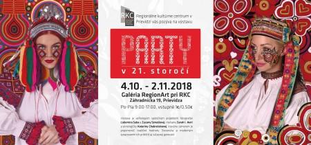 Party v 21. storočí 0