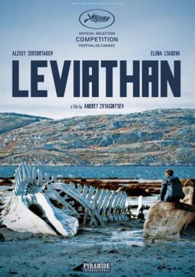 FK´93 - Leviatan