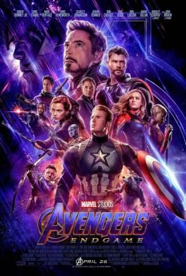 Avengers: Endgame 2D (Avengers: Endgame)