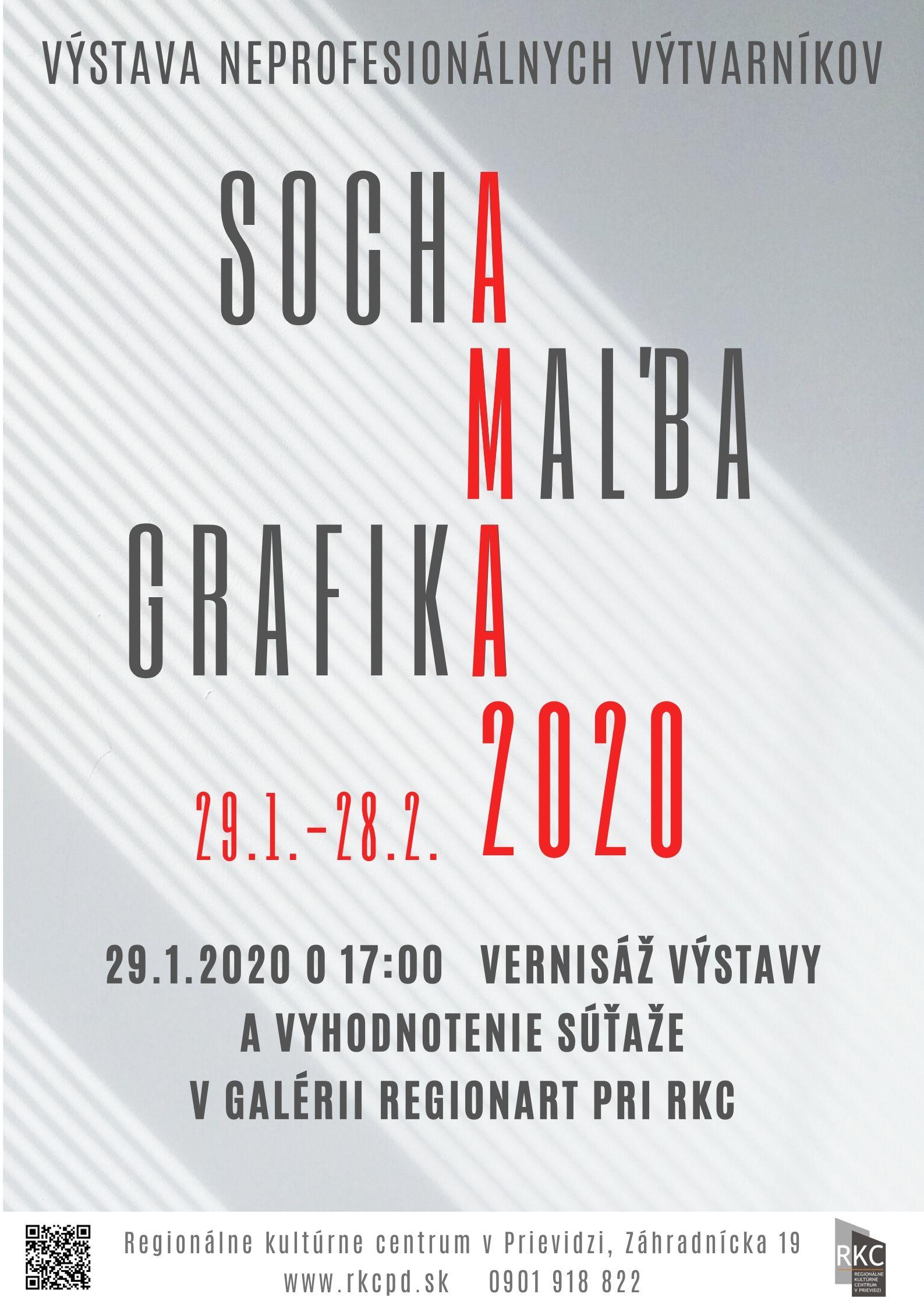 AMA 2020