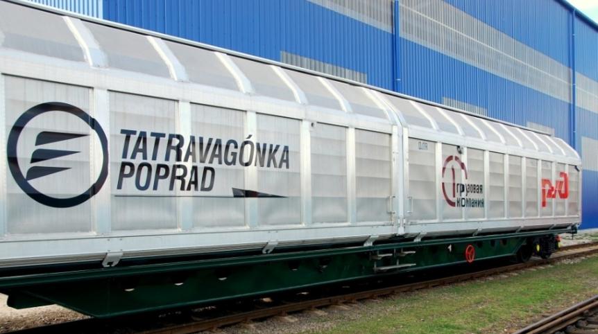 Hornonitrianske bane Prievidza a Tatravagónka by mali priniesť v Novákoch ďalších 300 miest
